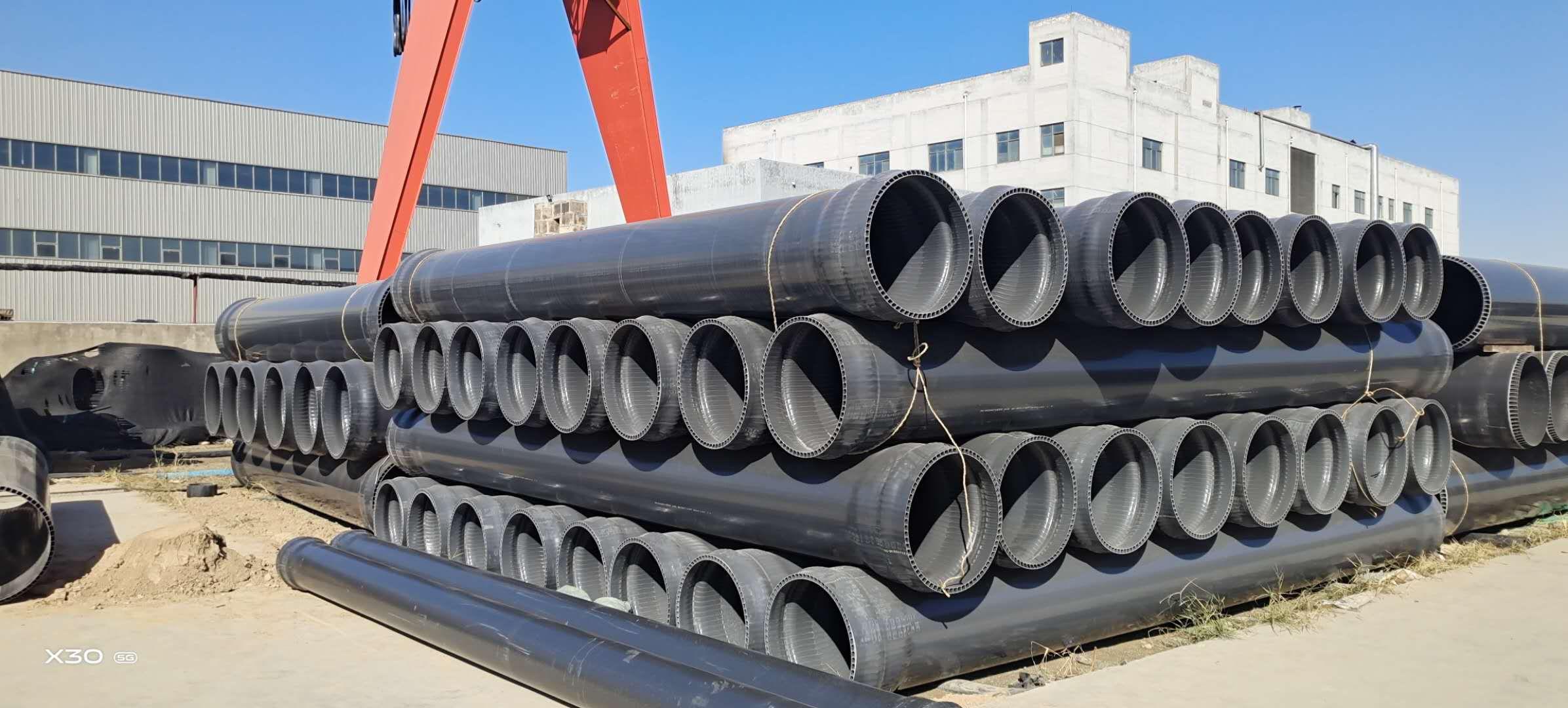 PVC-永丰U双层轴向中空壁管