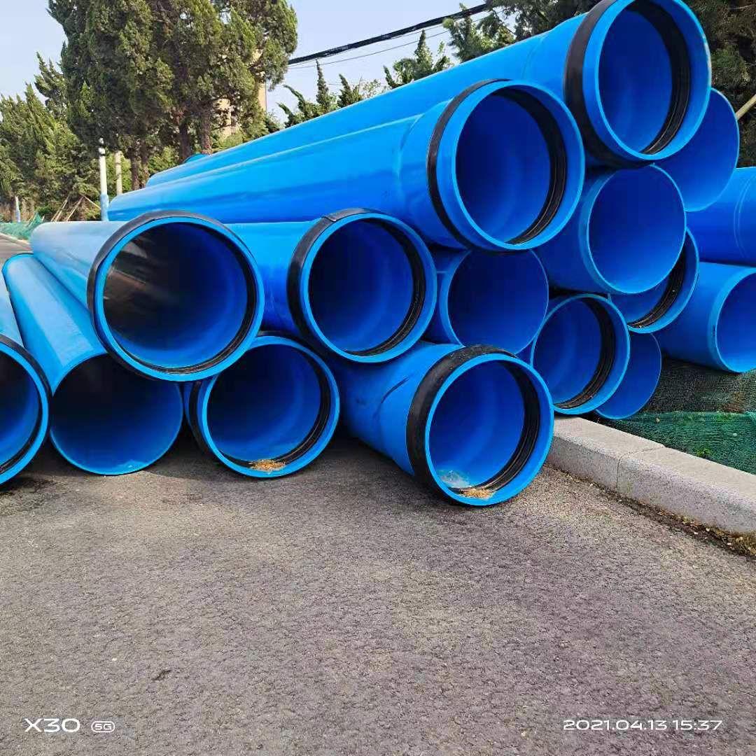PVC-渝水UH给水管厂家直销